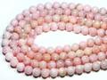【天然石丸ビーズ】オパール(ピンク) (2A) 10mm【天然石 パワーストーン】