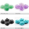 【天然石モチーフビーズ】薔薇(二穴)14mm