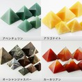 【天然石置き石】ピラミッド型 約40mm 【天然石 パワーストーン】