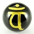 【天然石彫刻ビーズ】オニキス 16mm (金彫り) 「梵字」バン【天然石 パワーストーン】