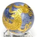 【天然石彫刻置物】丸玉 ソーダライト20mm (金彫り) 青龍【天然石 パワーストーン】