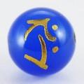【天然石彫刻ビーズ】ブルーメノウ 10mm (金彫り) 「梵字」タラーク【天然石 パワーストーン】