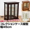 【背面ミラー仕様】コレクションケース タテ DBR/WW