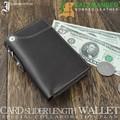 ★IG-704★イギンボトム&サラマンダー コラボレーション企画 縦型財布