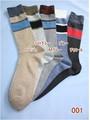 【どでかいサイズの靴下】 カジュアルソックス 切替柄 日本製