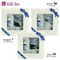 プラスチィック アロマ コンセント ランプ ギフトセット SUN SET Gift Set◆室内照明