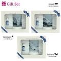 プラスチィック アロマ コードタイプ ランプ ギフトセット SUN SET Gift Set◆室内照明