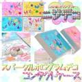 【Romantic Cute姫系】スパークルホログラムデコ フラワーコンタクトレンズケース大【オリジナル】