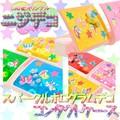 【Romantic Cute姫系】スパークルホログラムデコ フラワーコンタクトレンズケース小【オリジナル】