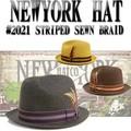 【春夏新作】【ニューヨークハット】#2021 STRIPED SEWN BRAID 10576