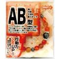 【天然石ブレスレット】血液型ブレス 男性用 AB型 (カーネリアン) 天然石【天然石 パワーストーン】