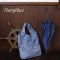 【5柄展開】《Navyblueシリーズ》新柄2柄追加☆ お買い物に便利な、たっぷり大きなショッピングバッグ☆
