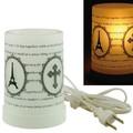 PP Plastic Aroma Lamp アロマランプ (コードタイプ) アンティーク