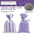 Plantes Et Parfums プロヴァンス ラベンダー カラー サシェ(香り袋) sachet De Provence