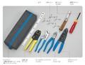 電気工事士技能試験セット S-18