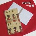 """【2色展開】《MEME》贈り物の添え書きなどにも♪ 何かと使いやすい☆""""MEME""""のかわいい一言箋♪"""
