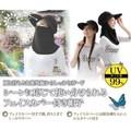 【小ロットOK!】3way UVつば広帽子