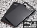 <オリジナル商品製作用> MEDIAS LTE N-04D(メディアス)用ハードブラックケース