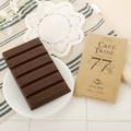 【Cafe-Tasse】カカオ77%チョコレート(100g)