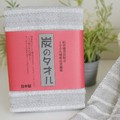 【シャリ感のあるすり心地】 炭のタオル ボディータオル(新)<日本製>