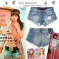 Original Trash Whore Shorts カットオフデニム Classic Blue
