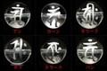 【天然石彫刻ビーズ】水晶 14mm (銀彫り) 「梵字」 各種【天然石 パワーストーン】