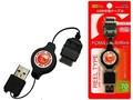 【FOMA SoftBank3G対応】FOMA SB携帯電話用USB充電ケーブル リールタイプ