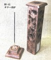 【インセンス(お香)】 タワー香炉