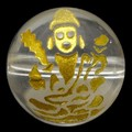 【天然石彫刻ビーズ】水晶 10mm (金彫り) 八大観音「普賢菩薩」【天然石 パワーストーン】