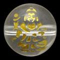 【天然石彫刻ビーズ】水晶 10mm (金彫り) 八大観音「勢至菩薩」【天然石 パワーストーン】