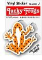 LF-07/LUCKY FROGSステッカー/yelldot/カエル ラッキーアイテム