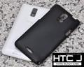 <オリジナル商品製作用>HTC J(エイチティシ− ジェイ) ISW13HT用ハードブラックケース