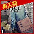 【売れ筋商品】メッセンジャーバッグ!DEVICE Access ショルダーバッグ 帆布 無地 コットン バック メンズ