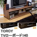TOROY TVローボード 140 BK/BR/WAL