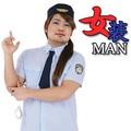 女装MANシリーズ セクシーポリスMAN