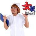 女装MANシリーズ ドキドキナースMAN