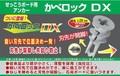 鋭い刃先で位置決め一発!かべロックDX 【ボックス200本入】<特価・工具・DIY・セール>