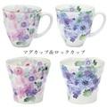 ■美濃焼 花工房マグ&ロックカップ単品