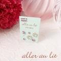 【aller au lit】ミラーカットハートクリアポストピアス・6点セット-スワロフスキー