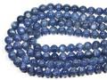 【天然石丸ビーズ】カイヤナイト(3A) ブラジル産 10mm【天然石 パワーストーン】