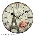 【送料無料】【アンティーク】【置き時計】スタンドクロック エッフェル・ローズ