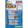 【電球】グロー球・LEDナツメ球お取り替えセット