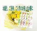 【祝箸】高級本柳5膳パック 雅【新生活】