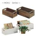 【直送可】【送料無料】【MOKU】木製収納ボックス  2個セット ブラウン ホワイト 【アンティーク】