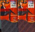 2012AW【グンゼ】Tuche 発熱タイツ250デニール相当9柄