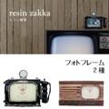 【直送可】【送料無料】フォトフレーム 2種 カメラ ラジオ 【アンティーク】