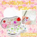 【Romantic Cute姫系】ホログラムローズ&クローバーデコ LEDつきルーペ【オリジナル】 母の日
