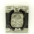【天然石ブレスレット】メンズブレスレット 10mm スモーキークォーツ【天然石 パワーストーン】