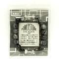 【天然石ブレスレット】メンズブレスレット 10mm 天眼石【天然石 パワーストーン】