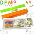 【内祝いにオススメ♪】ディオ・ミーオ ブレイク10Pセット(スプーン・フォーク)